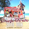 Crop Over Mix 2013