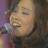 Yes My Love To You: Tribute to Miki Matsubara