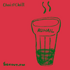 Chai and Chill 063 - Ruhail [26-05-2019]