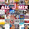 [Download] 1990~2015 jpop mix MP3