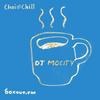 Chai and Chill 061 - DJ MoCity [12-05-2019]