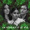 Two Chickpeas in a Podcast 016 : Priya Ragu - Nikkita and Natasha Beghi [09-11-2020]