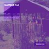 Guest Mix 407 - Kambiz Kia [25-01-2020]