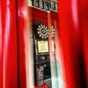 Public Telephone 013 - Diego Edelstein [06-07-2020]