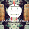 [Download] JPOP MIX 90'S-00'S VOLUME.3 MP3