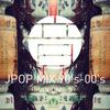 [Download] JPOP MIX 90'S-00'S VOLUME.3 MP3
