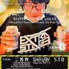 ex_stage20201115