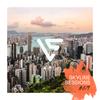 Lucas Steve - Skyline Sessions 079 2018-07-07 Artwork