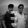 Madhur Gaana Sun 001 - Rishabh Kishore [09-08-2020]