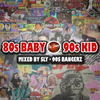 The Sly Show - 80s Baby 90s Kid