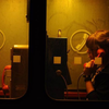 Public Telephone 007 - Diego Edelstein [06-01-2020]