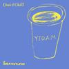 Chai and Chill 034 - Yidam [30-09-2018]