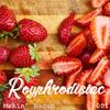 Royphrodisiac 001 - Makin' Bacon [07-03-2018]