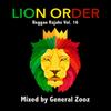 Reggae Rajahs Vol. 16 : Lion Order