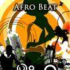 Afro Beat 2018 - DJ Sean