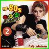 rewind-the-80s-2