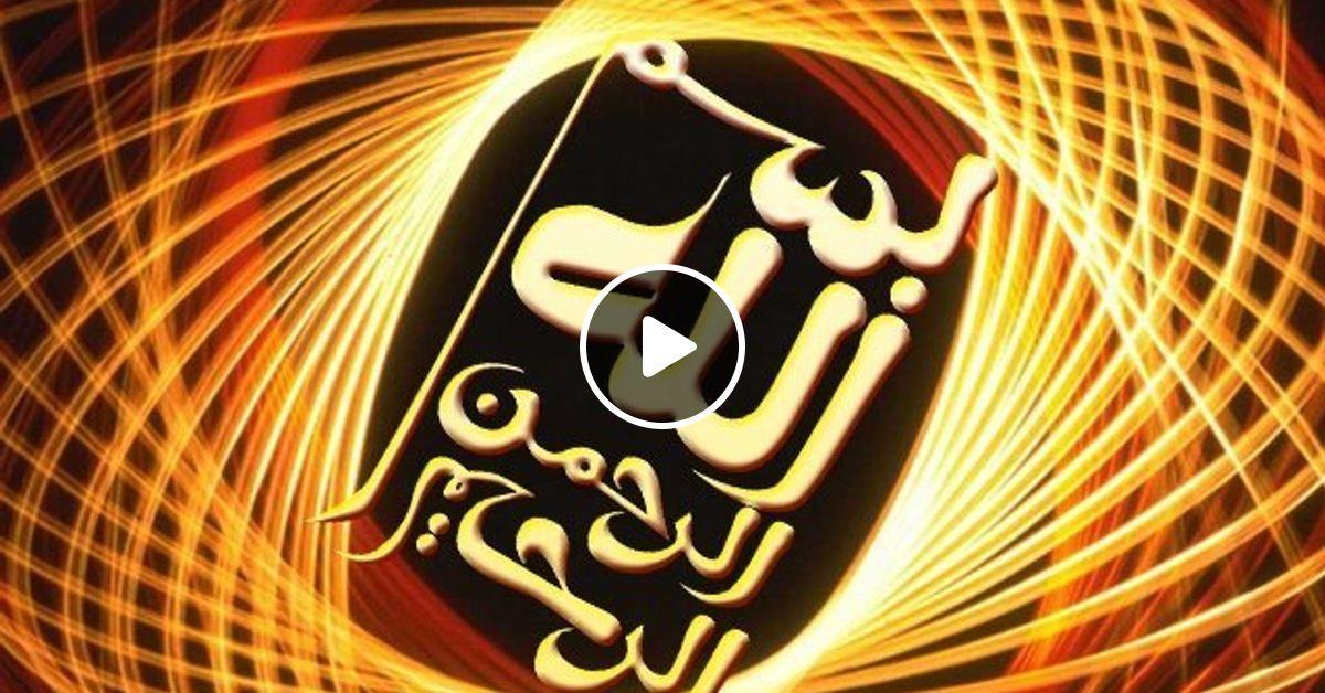al-Quran parah-6 by FM 102 2   Mixcloud