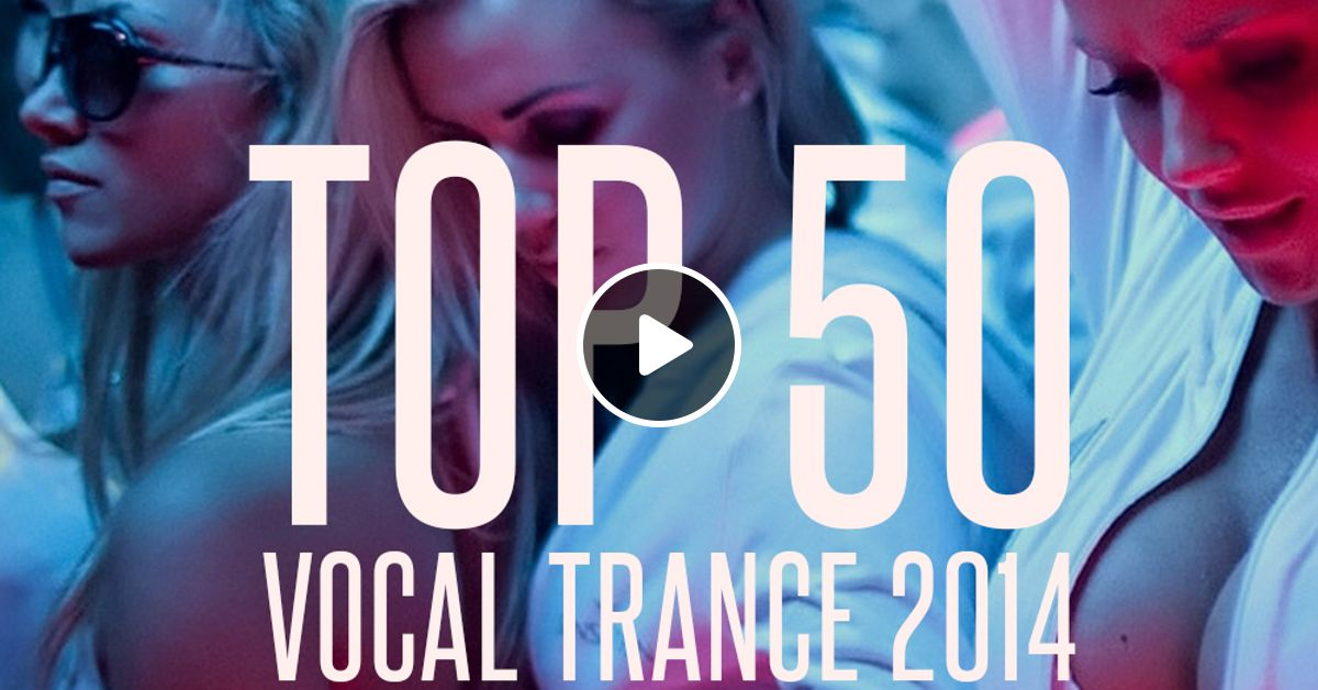 trance 2013 movie download free