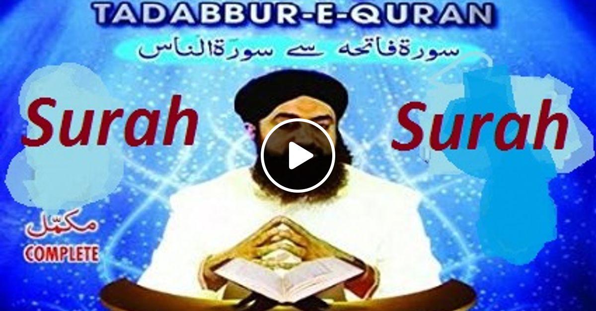 Tadabbur e Quran Surah 28 Al-Qasas, Para 20 by Fan Mufti