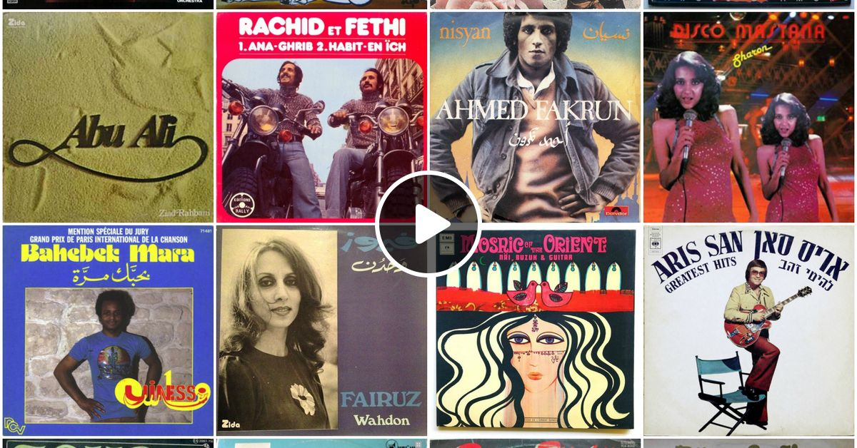 Middle Eastern & Maghreb Disco Funk from the Golden Era