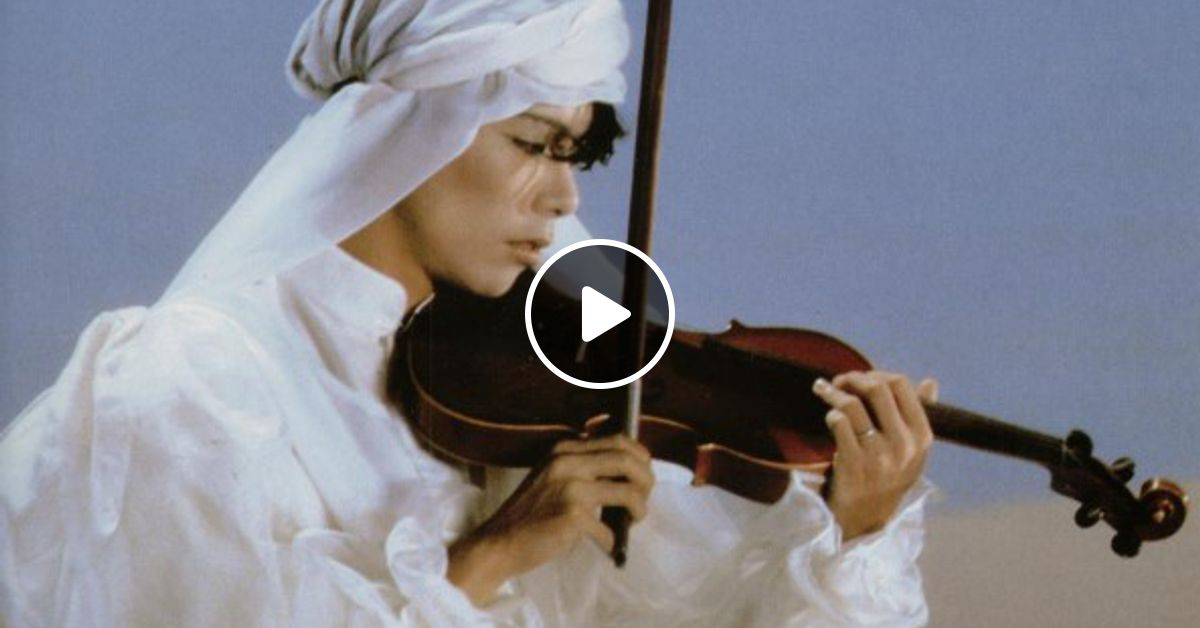 Japanese New Wave Mix by Noam Pines | Mixcloud