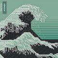 GloBeat Japanese Jazz Rebroadcast