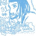 High Sound Station 31 - Lover's Rock