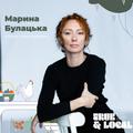 Special. TRUE & LOCAL— Ep4 —  Ігор Мезенцев, Марина Булацька
