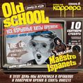 Dj Ispanets - Old Scool 2016 (Karera mix)