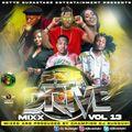 DJ BUNDUKI 254 DRIVE MIXX VOL 13 2021 RH EXCLUSIVE