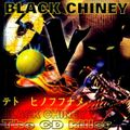 BLACK CHINEY VOL. 5 - THE CD KILLER