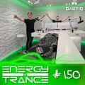 EoTrance #150 - Energy of Trance - hosted by BastiQ