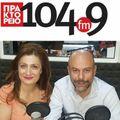 Ο Δρ Αιμίλιος Λάλλας, γγ της Διεθνούς Εταιρείας Δερματοσκόπησης στο ΠΡΑΚΤΟΡΕΙΟ FM
