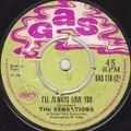Reggae is Soul! #1