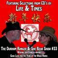 The Durham Ranger & She Bear Show #33