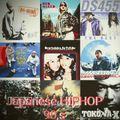 JAPANESE HIPHOP & R&B  90,s
