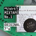 Eat Ethio: Mixtape No.1 - Original 7's