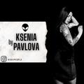 Ksenia Pavlova - Move 2021