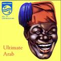 RADIO COORG 2021 - 01 - CONTINUOUS MIX - Ultimate Arab