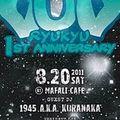 bud ryukyu 1st Anniversary Exclusive Mix