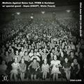 Mothers Against Noise w/ FFINN, Hurtdeer & Sepia - 23rd June 2020