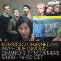 KUMISOLO CHANNEL FOR RINSE FRANCE VOL.26