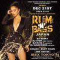 RUM 'N' BASS JAPAN DEC 21ST PROMO MIX by Dj Daiky