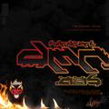 HARDCORE Mix.005 - Mark Deemon )) DMN005