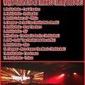 Wayne Smart Live At Timeless (Untidy Dubs Set) Feb2013