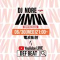 """NMW 0630 Every Wednesday """"Live Mix"""""""