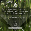 """Liquid Drop Groove 4th Anniversary the Open Air feat. Katharsis """"DAYTIME TECHNO Set"""""""