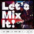 Milos Pesovic Lets mix it DJ takmicenje #LetsmixitDJTakmicenje