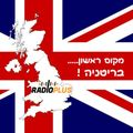 מקום ראשון בריטניה - רדיו פלוס - המצעד הבריטי של 11/6/1983