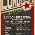"""Live at organ bar """"LONDON NITE EXTRA"""" Oct 2015"""